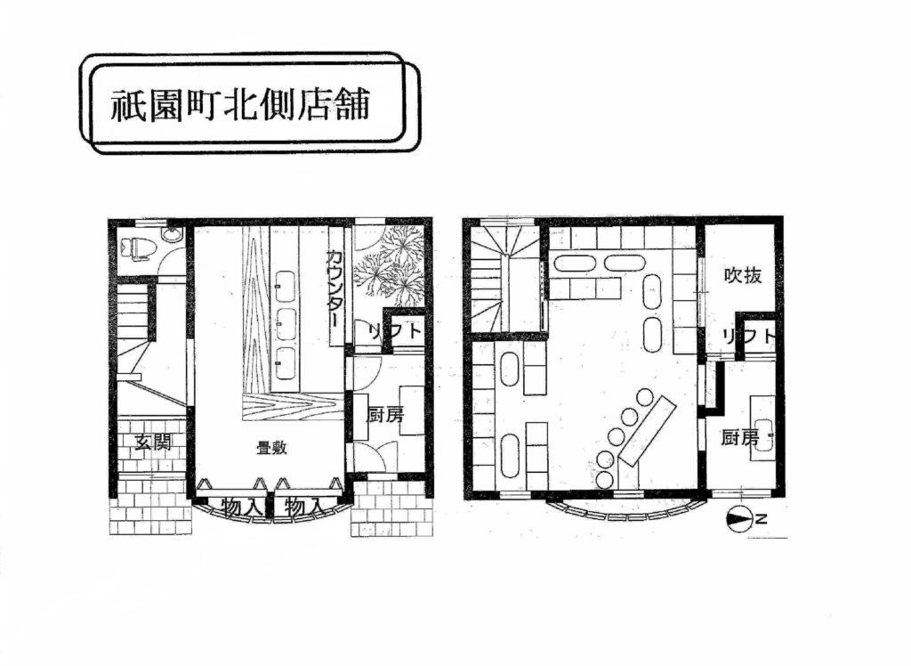 祇園町北側店舗 図面